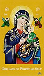 prayer_card_mary